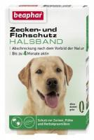Beaphar Zecken- & Flohschutzhalsband Hund 65cm