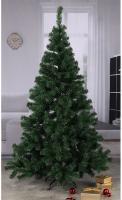 Weihnachtsbaum 180 cm in Grün inklusive Metallständer ohne Beleuchtung