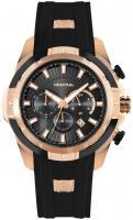 Quantum HUNTER Herren Armbanduhr, Analog Uhr, black /gold, 50 mm, silicone